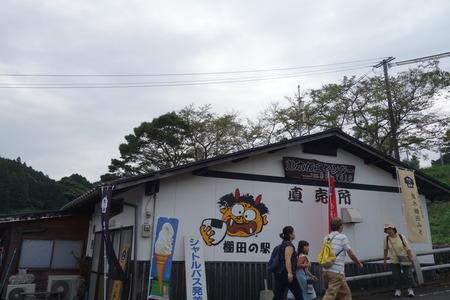 3-鬼木棚田まつりDSC04579