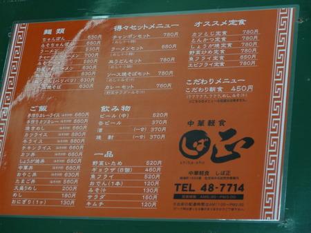 12-もったいない食堂DSC00116