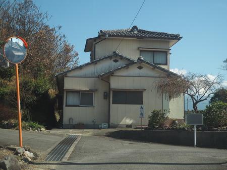 5-諌早市森山町 あじ彩PA050033