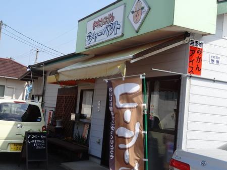 11-このみちゃんc70c67c1
