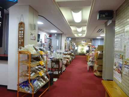 6-小浜温泉望洋荘DSC08934