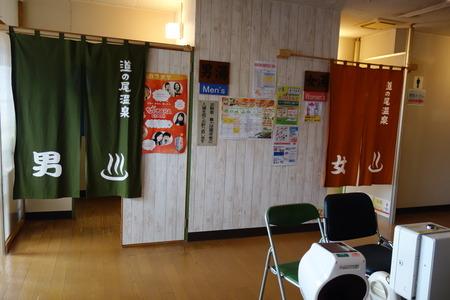 19-道の尾温泉DSC03119 (1)