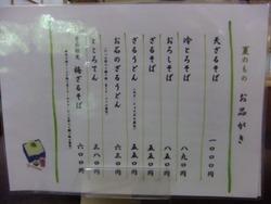 oi-10DSCF2689