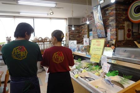 16-竹野鮮魚DSC09731