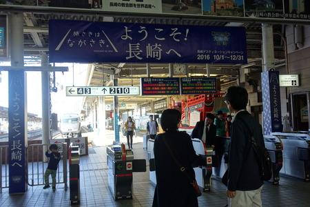 8−長崎駅DSC05969