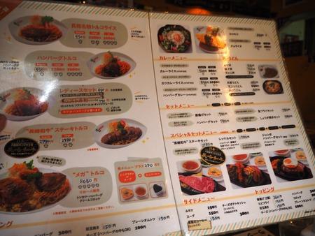 5-長崎市松ヶ枝町 カフェレストラン レッケルP7251890