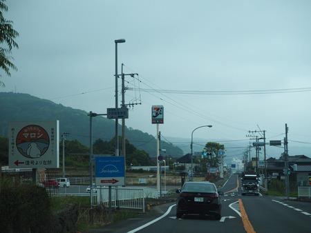 2-雲仙市小浜町 ブーギーP5050936