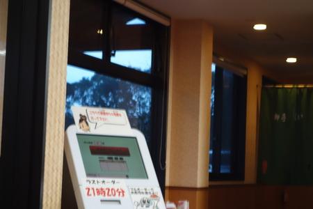 3-若竹丸DSC04807