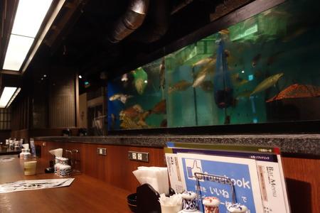 3−雑魚屋DSC09677