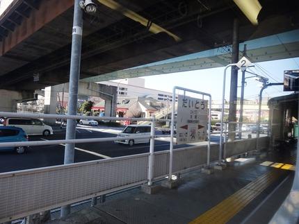 21-大塔駅DSC08677