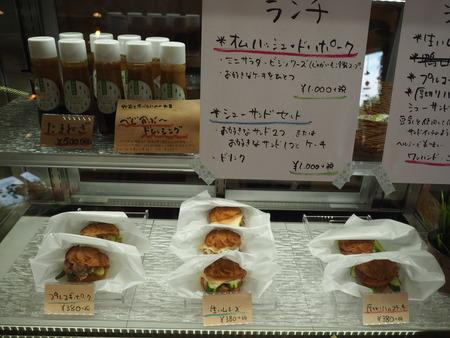 17-大村市 しあわせお菓子工房 ichika P7224172