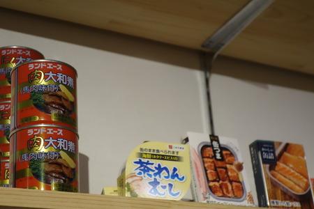 9-長崎市矢上町 缶詰BER來DSC06553