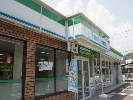 1-ファミマ長崎かき道店P6050245