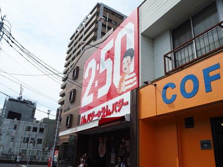 2-佐賀市駅前中央1丁目13-8P9212139