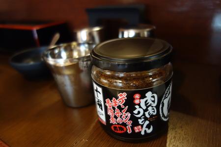 8-肉肉うどん諌早店DSC05016