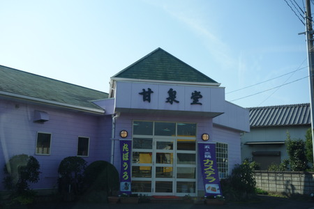 2−甘泉堂DSC07704