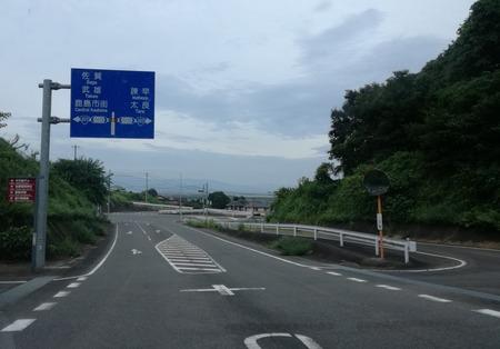 1-多良岳オレンジ海道 IMG_20190921_141655
