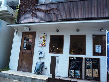 3-諌早市八坂町 きりん食堂P8045362