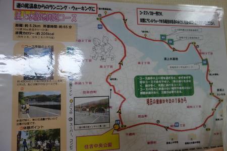 17-道の尾温泉DSC03124