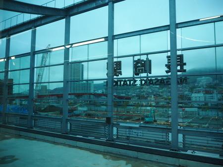 33−長崎駅 浦上駅P3283151