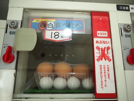 10--島原市有明町 ハゼモト精米自販機P8220459