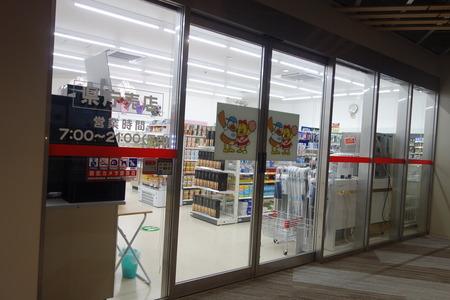 5−長崎県庁DSC00445