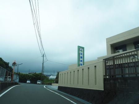 8-諫早市小長井町 おうち雑貨 さとままP6250084