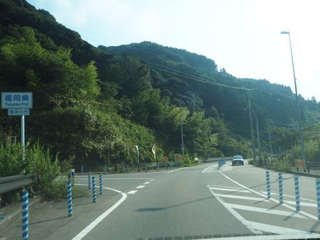 3−福岡県 県境P9158856