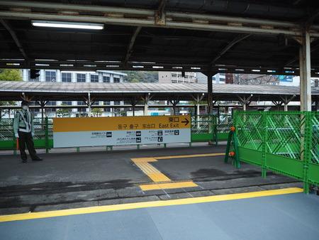 39−長崎駅 浦上駅P3283277