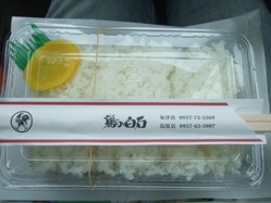 shiraishi-6DSCF3710