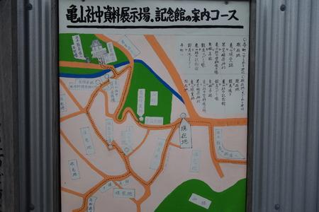 15-龍馬通りDSC09832