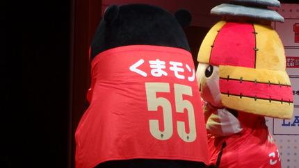 36-くまモンDSC01942