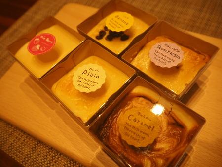 8-6-南島原市布津町 Hand Made Cake WISSHウイッシュP2160273