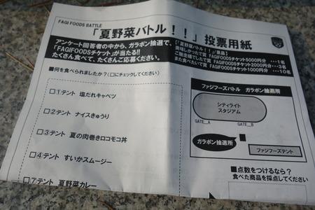 18−岡山DSC01005