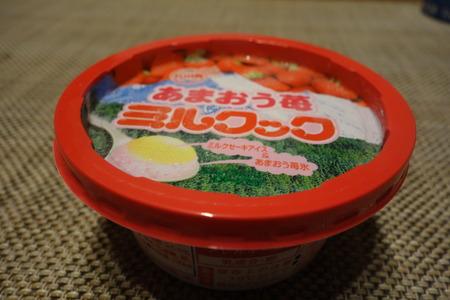 6-あまおう苺ミルクックDSC00319
