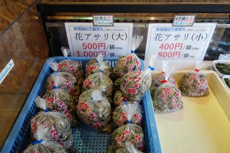 6-植木水産 花アサリDSC00878