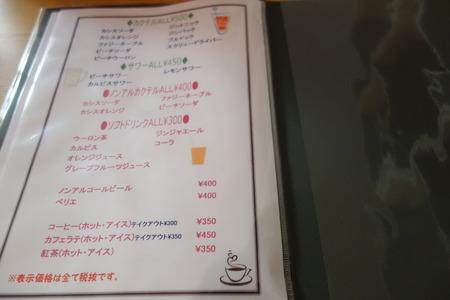 8-がじゅまるDSC02601