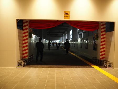 37−長崎駅 浦上駅P3283226