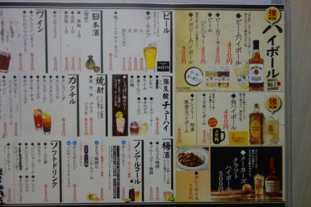 8-よね田DSC07405