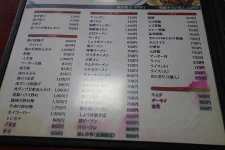 11-萬楽DSC01095