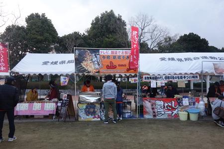 15-Vファーレン長崎 愛媛戦DSC00795