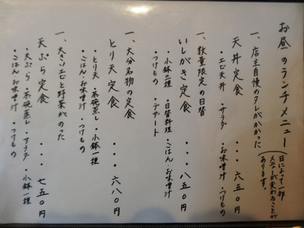 6-いしがきDSC09892