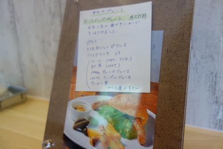 7−ナガセDSC00573