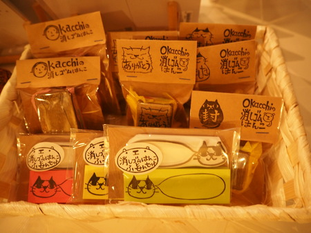 30-諫早市多良見町 猫雑貨とコーヒー 厚底をはいたねこPB226385