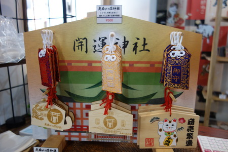 5-尾曲がり猫神社DSC01830