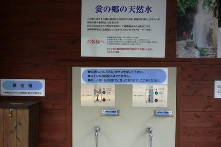 27-友桝飲料DSC05136