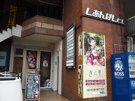 3-長崎市 cafe&bar BasePP6281638