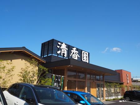 7-諫早市久山町 清香園 久山店PA141604