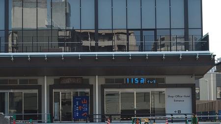 3-1−−諫早駅 山勝食堂PC220410