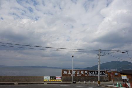 13-小浜温泉茜の湯DSC00942